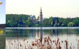 Мишутинское озеро