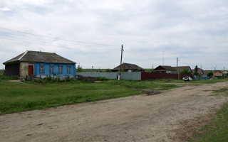 Одноклассники земляные хутора