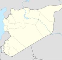 Айн эль араб