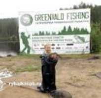 Рыбалка петродолина
