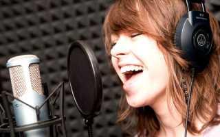 Как правильно записать песню в звукозаписывающей студии?