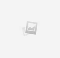 Рыбалка в малорите