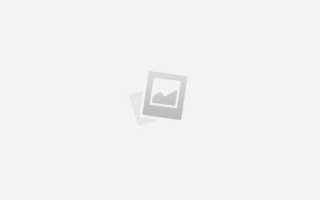 Вяча рыбалка